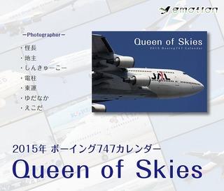s-press.jpg